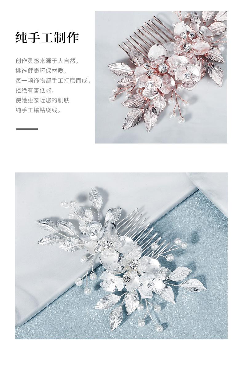 Korea Wedding Headdress Alloy Flowers Manually Comb Bride Wedding Dress Plate Hair Accessories wholesale nihaojewelry NHHS229716