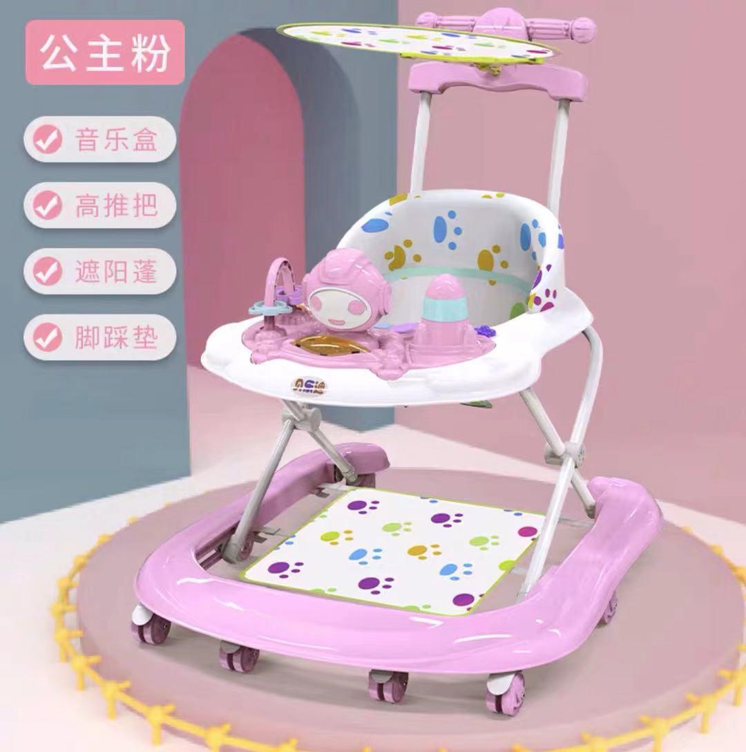 贝乐迪婴儿学步车多功能防侧翻防O型腿可坐带音乐宝宝助步手推车