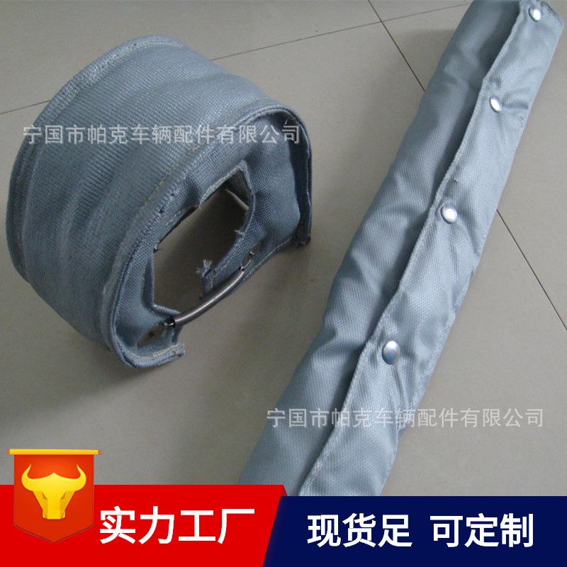 银柔性耐高温保护定制涡轮排气管消音器发电机发动机隔热套保温罩