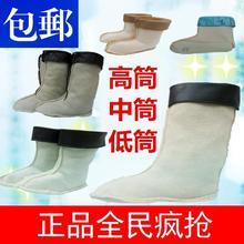 新品冬季男女式大碼高中低筒雨鞋棉內膽雨靴棉套加絨保暖水鞋內里