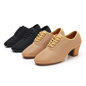 Women's Latin dance shoes soft sole general dance shoes female adult modern dance national standard outdoor net dance shoes