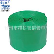 厂家直销优质农用灌溉水带 6寸塑料软管 抗冻抗老化PVC管的价格