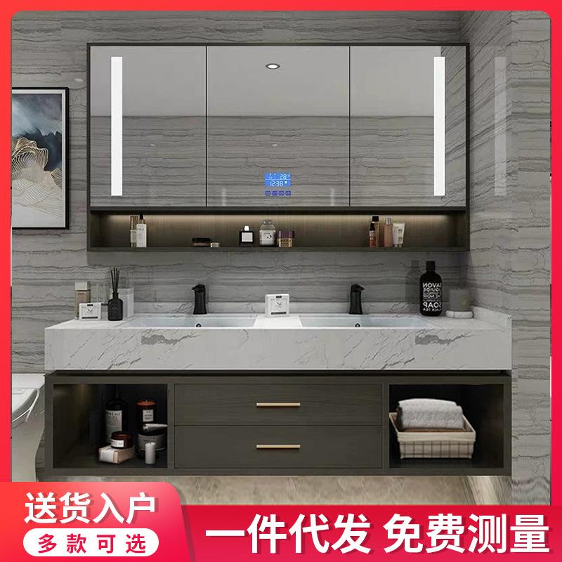 定制大理石岩板浴室柜组合一体洗脸盆洗手池台盆现代简约台面轻奢
