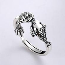 年年有余s925纯银戒指复古民族招财鲤鱼食戒情侣指环饰品