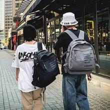 满江红厂家直销牛津布双肩包男新款大容量时尚旅行背包女学生书包