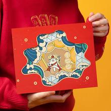 新年礼品盒礼物包装盒送朋友喜庆红色本命年卡通年货礼盒子