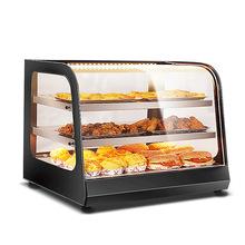 商用保温柜陈列展示柜蛋挞汉堡保鲜柜炸鸡薯条加热台式保温箱