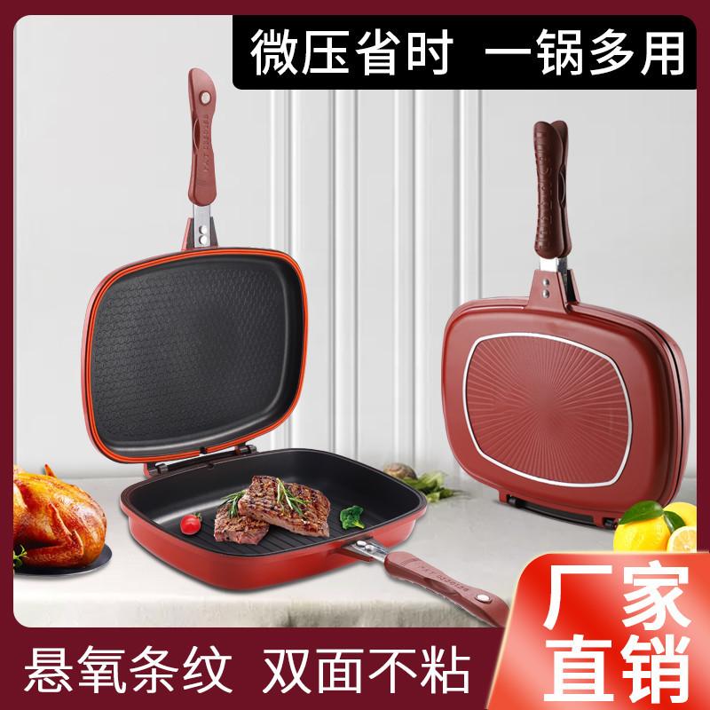 韩版新款双面烤盘32cm平底煎锅无烟不粘牛排煎烤锅厂家批发