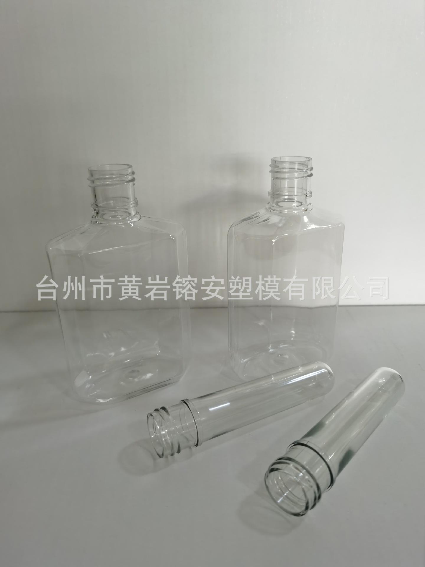 工厂直供各种口径PET管胚 100ML塑料瓶  PET包装瓶  酒精分装瓶