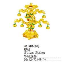 中秋元宵元宝金吉招财树 春节喜庆用品塑料工艺品 年货用品