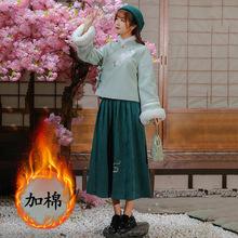 2020中国风日常改良汉服复古刺绣毛呢外套汉元素民国两件套装夹棉