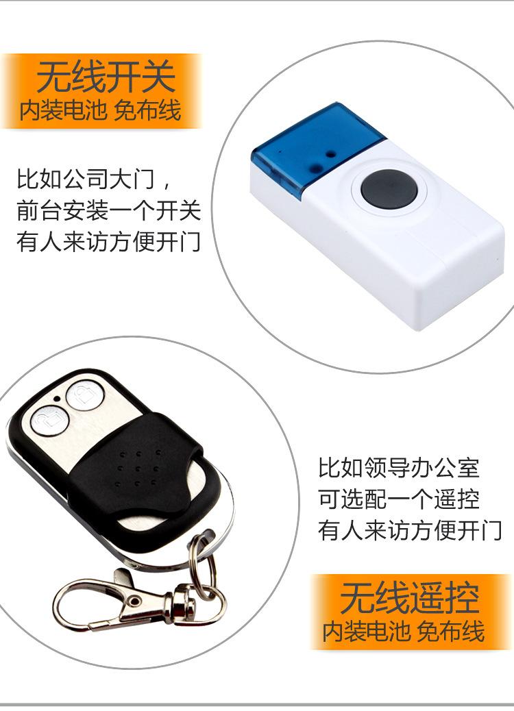 1,华马指纹锁智能门锁家用智能锁密码锁防盗门遥控锁电子门锁大门锁