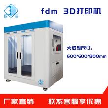 數造科技FDM3D打印機-家用-600mm大尺寸工業級高精度-三D printer