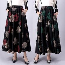 针织半身裙女秋冬季冬天配毛衣高腰中长款线百搭加厚印花大花裙子