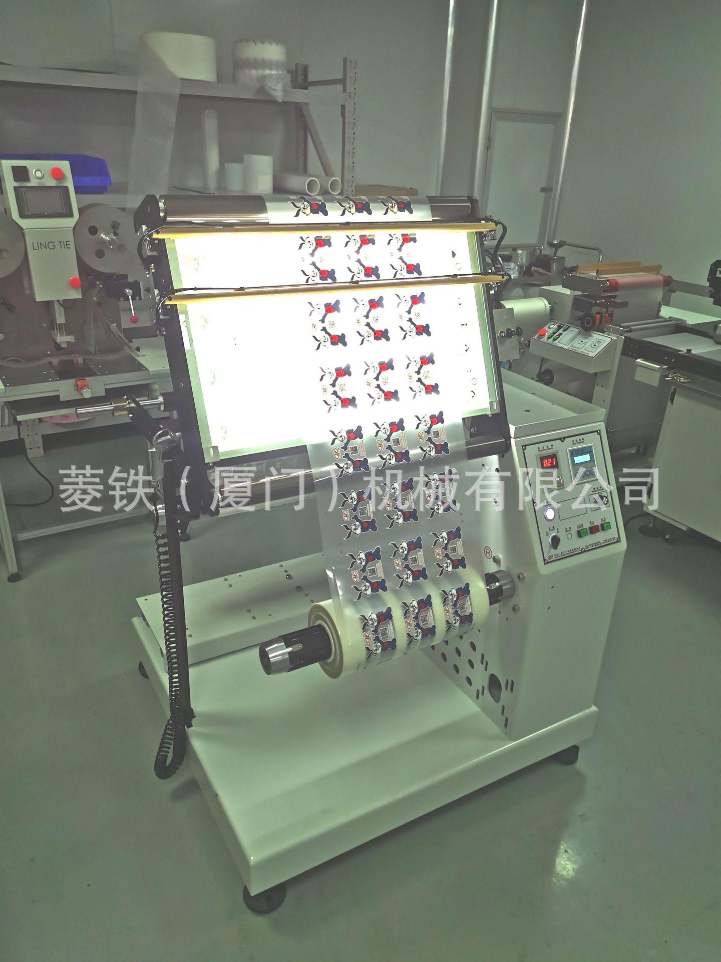 自动品检机 多功能品检纠偏复卷机 品检倒卷机 接料台