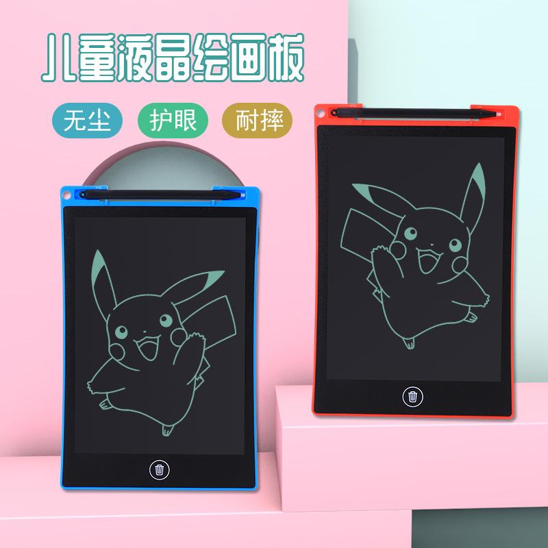 12 بوصة LCD لوحة الكتابة بخط اليد 8.5 بوصة LCD لوحة الكتابة للأطفال لوحة رسم إلكترونية لوح كتابة الطالب السبورة الصغيرة