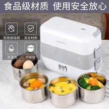 厂家直销电热饭盒多功能便当保温加热饭盒可插电迷你学生上班带饭