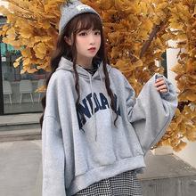 秋冬设计感小众加绒卫衣女ins潮牌韩版短款连帽长袖外套上衣女装