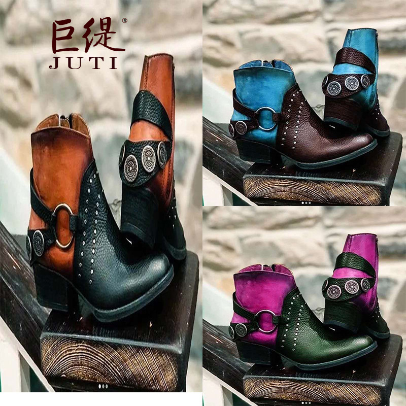 Spot Autumn And Winter Leather Boots