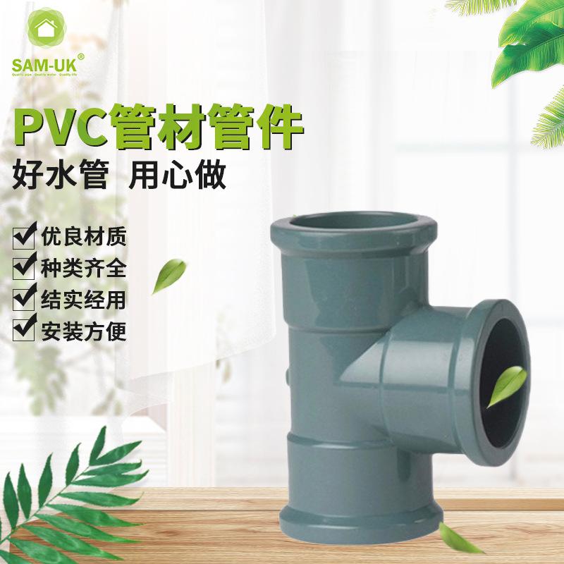 厂家直销环保PVC管材管件 pvc材质德标弯头 耐用防腐三通现货批发