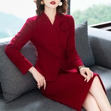 2020新款秋冬套装女时尚休闲气质显瘦西装大码洋气红色韩版两件套
