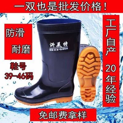 货源工厂自产沂美特6801款男式雨鞋高筒37cm牛筋水鞋长筒雨靴男士水靴批发