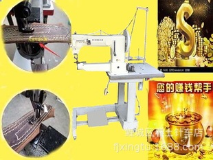 SEKIO/精工/CH-8B特粗線/厚料/綜合送料大擺梭簡式高頭縫紉機針車