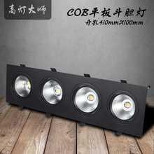 四頭筒燈4頭集成射燈led嵌入式黑色吸頂斗膽燈開孔長方形客廳吊燈