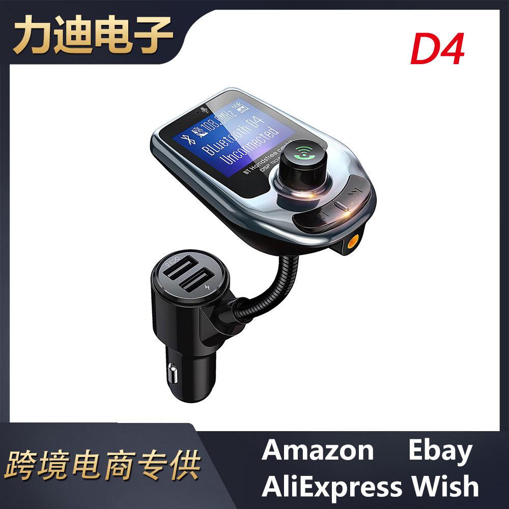 新款D4车载蓝牙免提电话QC3.0车充外贸热销车载MP3播放器FM发射器