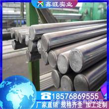 供应RA333耐高温镍铬合金棒 耐氧化耐渗RA333合金板材 精密带材