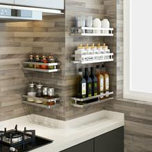 免打孔304不銹鋼廚房轉角調料架壁掛式墻上調味料瓶收納掛籃