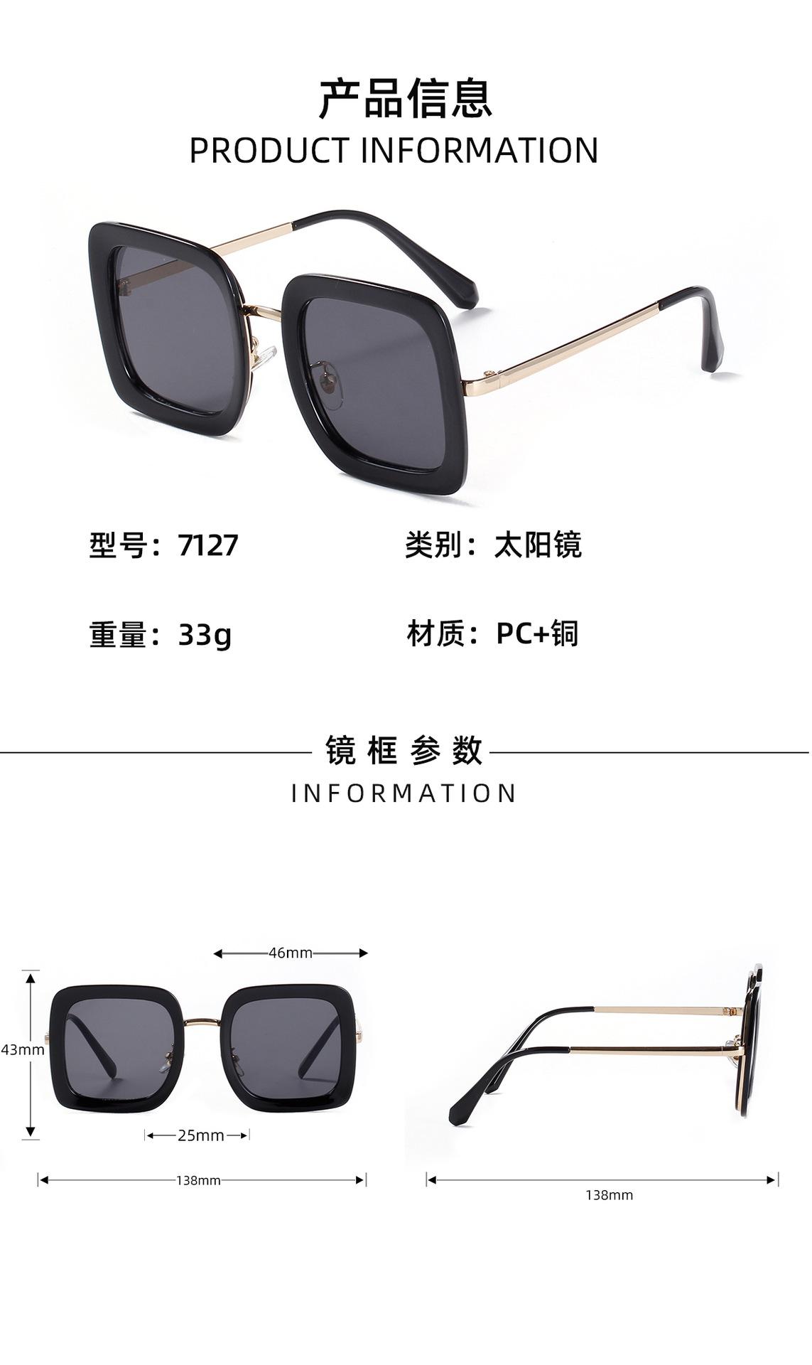 Fashion square semimetal Korean trend big frame sunglasses for women retro  live sunglasses glasses for men NHXU237660