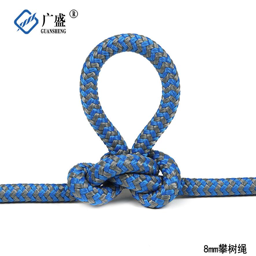 8mm高温攀树绳抓结绳树上作业园林高空爬树训练上升专用绳