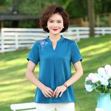 實拍現貨中年媽媽夏裝桑蠶絲小衫中老年大碼女裝杭州絲綢真絲上衣
