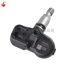 4260733011胎壓監測傳感器PMV-107J315MHz適用于豐田雷克薩斯