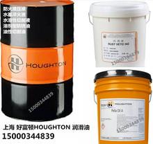 好富顿Houghton SHO500 纯油型不锈钢成型油Drawsol 850 冲压油