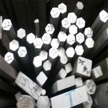 鋁方棒 鋁合金方棒 方形鋁棒 7*7mm各種鋁合金棒 鋁棒價格