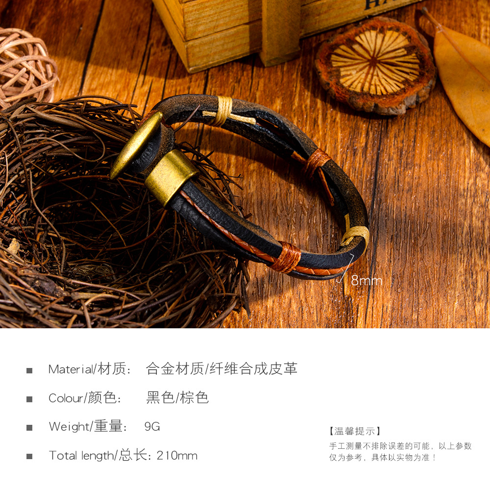 fashion retro simple jewelry wholesale men's multi-layer woven leather jewelry tide male retro alloy leather bracelet wholesale nihaojewelry NHOP219984