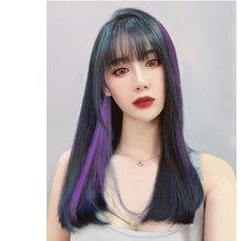 彩色假发片女长发一片式无痕小片式耳发挑染接发片挂耳染发片发条