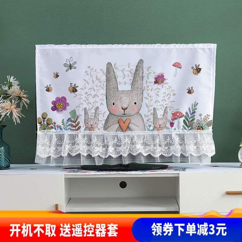 55寸液晶电视罩开机不取32寸坐式电视蕾丝套子60电视机罩圈防尘布