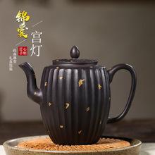 宜兴精品洒金紫砂茶壶 纯手工名家锦囊宫灯泡茶壶定制款茶具礼品