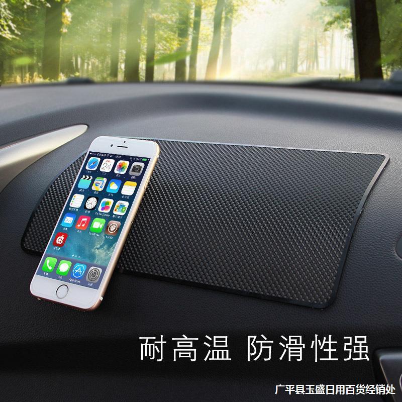 摆件纸巾简易胶垫装饰盒汽车钱豹用品新款粘垫防滑耐高温工作台