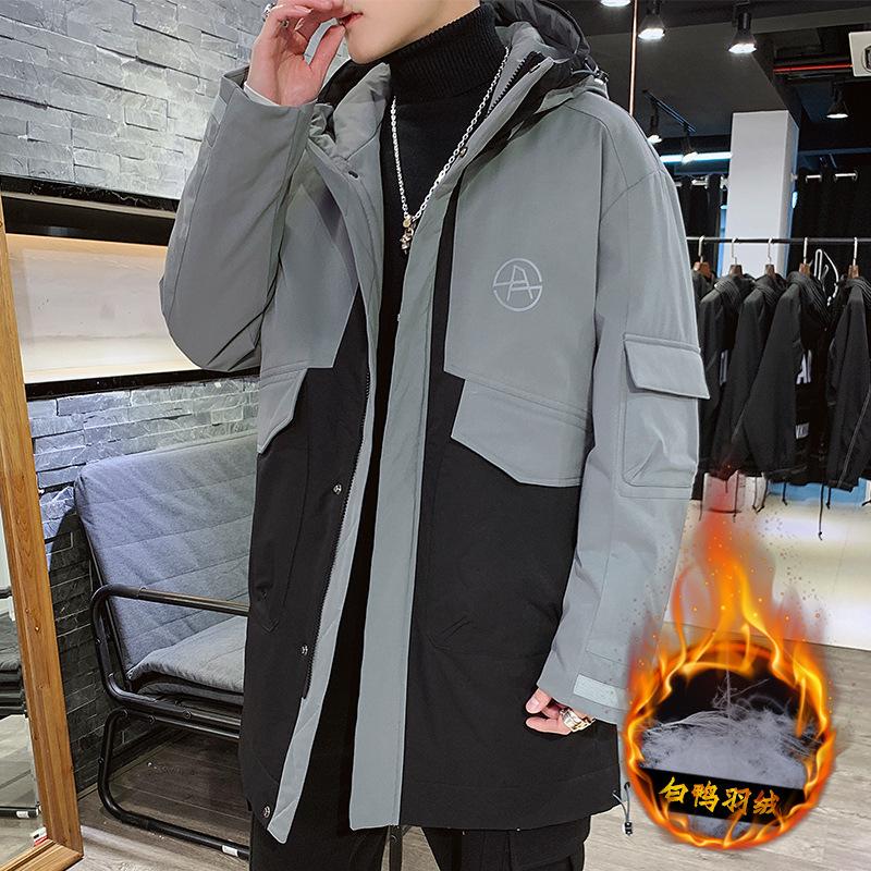 2020冬季男式羽绒服拉链拼色白鸭绒纯色港风轻薄中长款男装外套