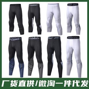 Фитнес брюки баскетбол движение плотно брюки мужской семь частей сжатие рейтузы девять очков быстросохнущие сильный и красивый йога брюки костюм Тонкий