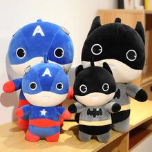 漫威超級英雄毛絨玩具復仇者聯盟卡通公仔玩偶搞怪布娃娃兒童禮物