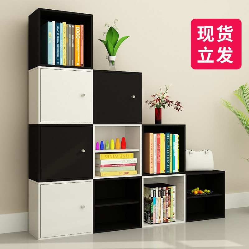 楼梯落地格子柜书柜自由下储物收纳柜组合小成人可调节置物柜家用