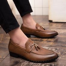外貿大碼46英倫小皮鞋男商務休閑皮鞋棕色男士男鞋2019春夏新款