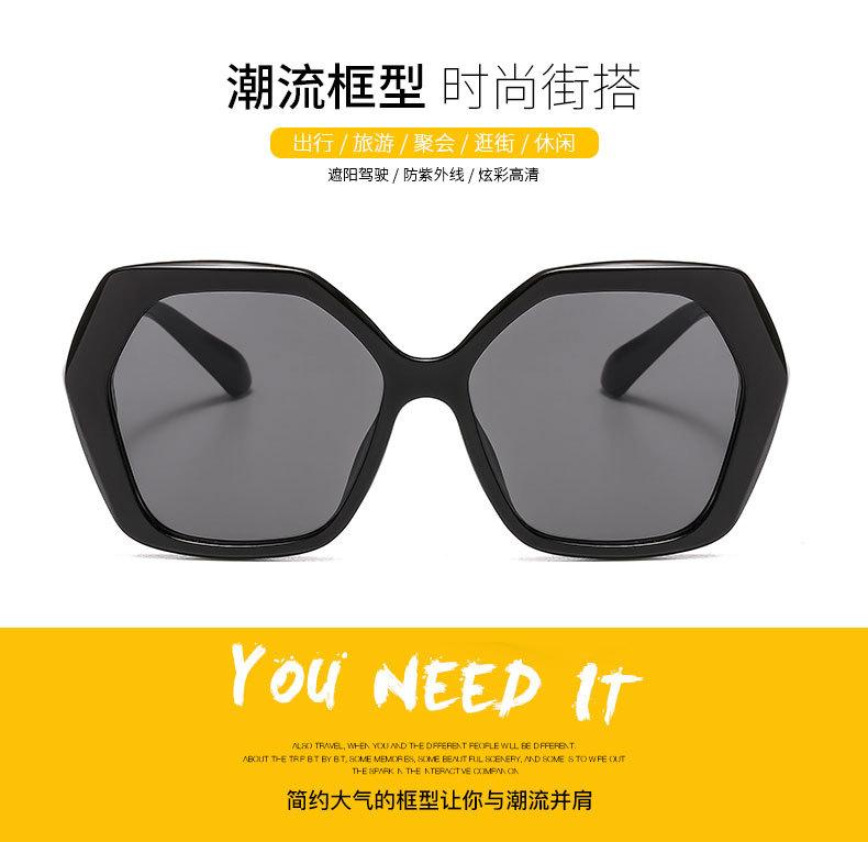 new fashion polygon sunglasses retro glasses trend sunglasses big frame thick edge sunglasses wholesale nihaojewelry NHBA220398