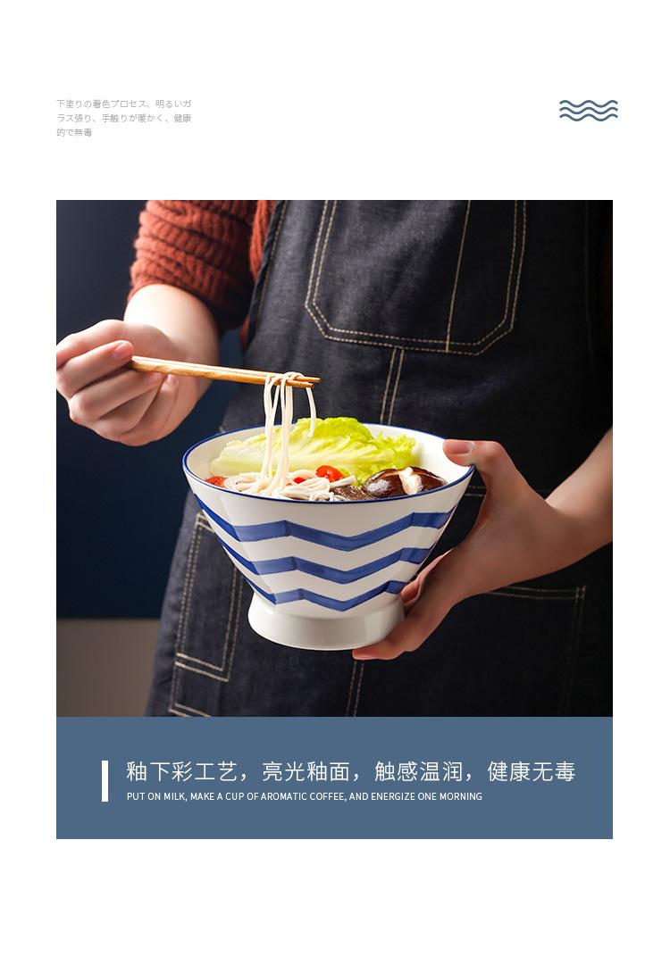 日式碗2_08.jpg