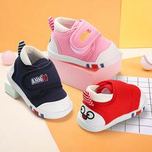 2020春秋季男女宝宝学步鞋室内防滑软底婴幼儿包头不掉透气小童鞋